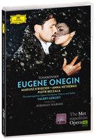 Tchaikovsky, Valery Gergiev: Eugene Onegin (2 DVD)