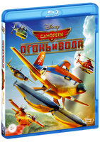 Blu-Ray Самолеты: Огонь и вода (Blu-Ray) / Planes: Fire and Rescue