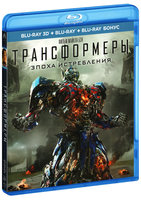 Трансформеры: Эпоха истребления (Real 3D Blu-Ray + 2D Blu-Ray) / Transformers: Age Of Extinction