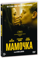 DVD Мамочка / Mommy
