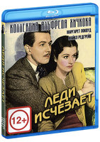 Леди исчезает (Blu-Ray) / The Lady Vanishes