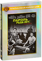 Пароль Рыба-меч (DVD) / Swordfish