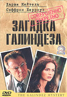 Загадка Галиндеза (DVD) / The Galindez File / The Galindez Mystery