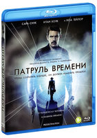 Патруль времени (Blu-Ray) / Predestination