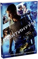 Континуум (DVD) / Project Almanac