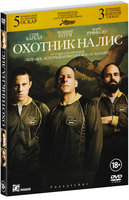 Охотник на лис (DVD) / Foxcatcher