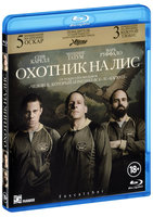 Охотник на лис (Blu-Ray) / Foxcatcher