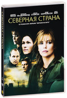 DVD Северная страна / North Country