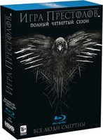 Игра Престолов. Сезон 4 (4 Blu-Ray + открытки) (4 Blu-Ray) / Game of Thrones