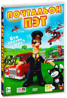 DVD Почтальон Пэт / Postman Pat: The Movie - You Know You're the One