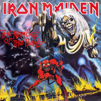 LP Iron Maiden: The Number Of The Beast (LP)