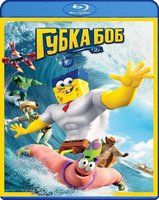 Губка Боб (Blu-Ray) / The SpongeBob Movie: Sponge Out of Water