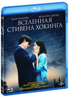 Вселенная Стивена Хокинга (Blu-Ray) / The Theory of Everything