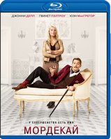 Мордекай (Blu-Ray) / Mortdecai