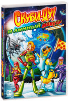 DVD Скуби-Ду и лунный монстр / Scooby-doo! Moon monster madness (aka space menace) mfv