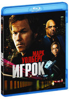 Игрок (Blu-Ray) / The Gambler