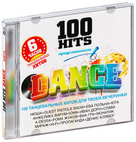 MP3 (CD) 100 hits dance