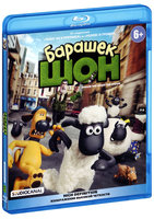 Blu-Ray Барашек Шон (Blu-Ray) / Shaun the Sheep Movie