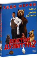 DVD Доктор Дулиттл 2 / Dr. Dolittle 2