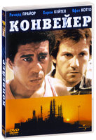 Конвейер (DVD) / Blue Collar