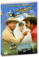 Смоки и Бандит (DVD) / Smokey and the Bandit