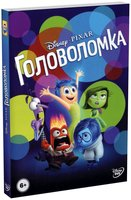 DVD Головоломка / Inside Out