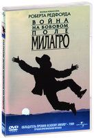 Война на бобовом поле Милагро (DVD) / The Milagro Beanfield War