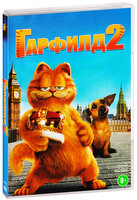 DVD Гарфилд 2 / Garfield: A Tail of Two Kitties