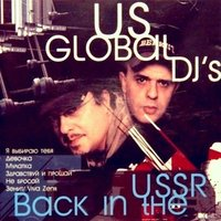Audio CD US Global DJ's. Back In The USSR