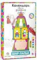 Набор для поделок своими руками: Календарь из Шар-Папье