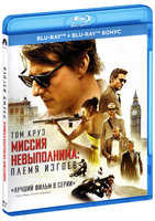 Blu-Ray Миссия невыполнима: Племя изгоев (2 Blu-Ray) / Mission: Impossible - Rogue Nation