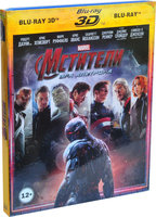 Мстители: Эра Альтрона (Real 3D Blu-Ray + 2D Blu-Ray) / Avengers: Age of Ultron