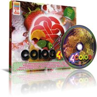 Audio CD Сборник. Союз 46