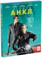 Агенты А.Н.К.Л. (Blu-Ray) / The Man from U.N.C.L.E.