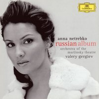 Audio CD Anna Netrebko. Russian Album