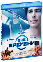 Вне времени (Blu-Ray) / The Lovers