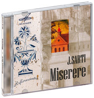 Сарти. Miserere (CD)