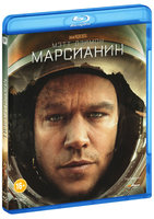 Blu-Ray Марсианин (Blu-Ray) / The Martian