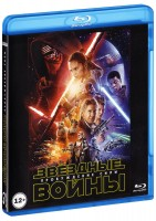 Blu-Ray Звездные войны VII: Пробуждение силы (2 Blu-Ray) / Star Wars: Episode VII - The Force Awakens