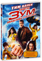 DVD Капитан Зум: Академия супергероев / Zoom / The Return of Zoom / Zoom's Academy / Zoom: Academy for Superheroes