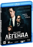 Легенда (Blu-Ray) / Legend