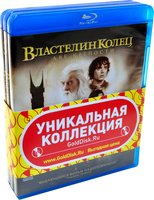 Blu-Ray Властелин Колец: Трилогия (3 Blu-Ray) / The Lord of the Rings: The Fellowship of the Ring / The Lord of the Rings: The Two Towers / The Lord of the Rings: The Return of the King