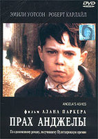 Прах Анджелы (DVD) / Angela`s Ashes
