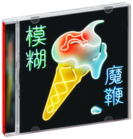 Blur. The Magic Whip (CD)