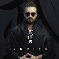 Burito: Burito (CD)