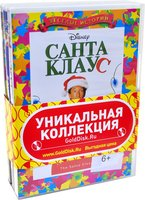Санта Клаус 1-3. Коллекция (3 DVD) / The Santa Clause, The Santa Clause 2, The Santa Clause 3: The Escape Clause