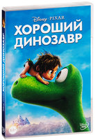 Хороший динозавр (DVD) / The Good Dinosaur