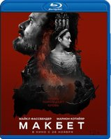 Макбет (Blu-Ray) / Macbeth