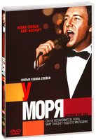 У моря (DVD) / Beyond the Sea / Bobby Darin Biopic