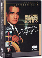 DVD История американского кино от Мартина Скорсезе (3 DVD) / A personal journey with Martin Scorcese through American movies